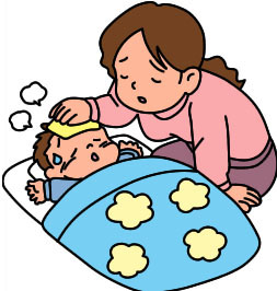 Have a fever clipart.