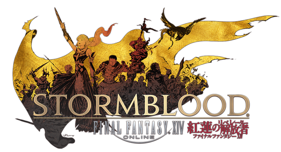 Final Fantasy XIV: Stormblood.