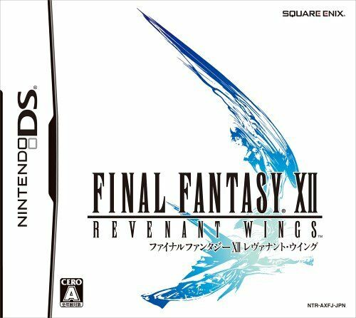 Final Fantasy XII Revenant Wings Nintendo DS 2007.