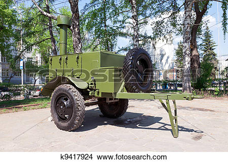 Stock Photo of Russian or soviet army military mobile field.