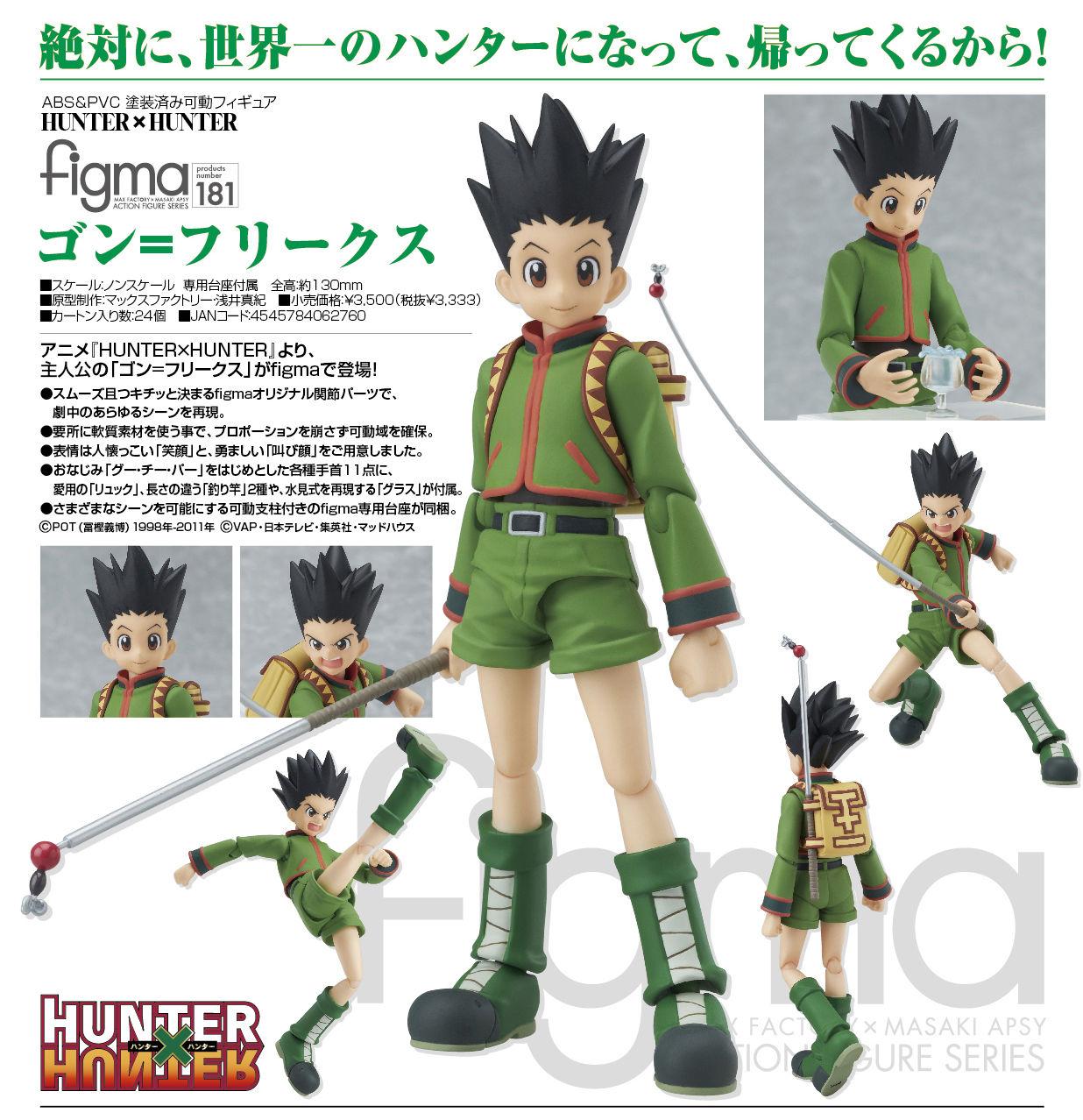 Max Factory Hunter × Hunter Figures.