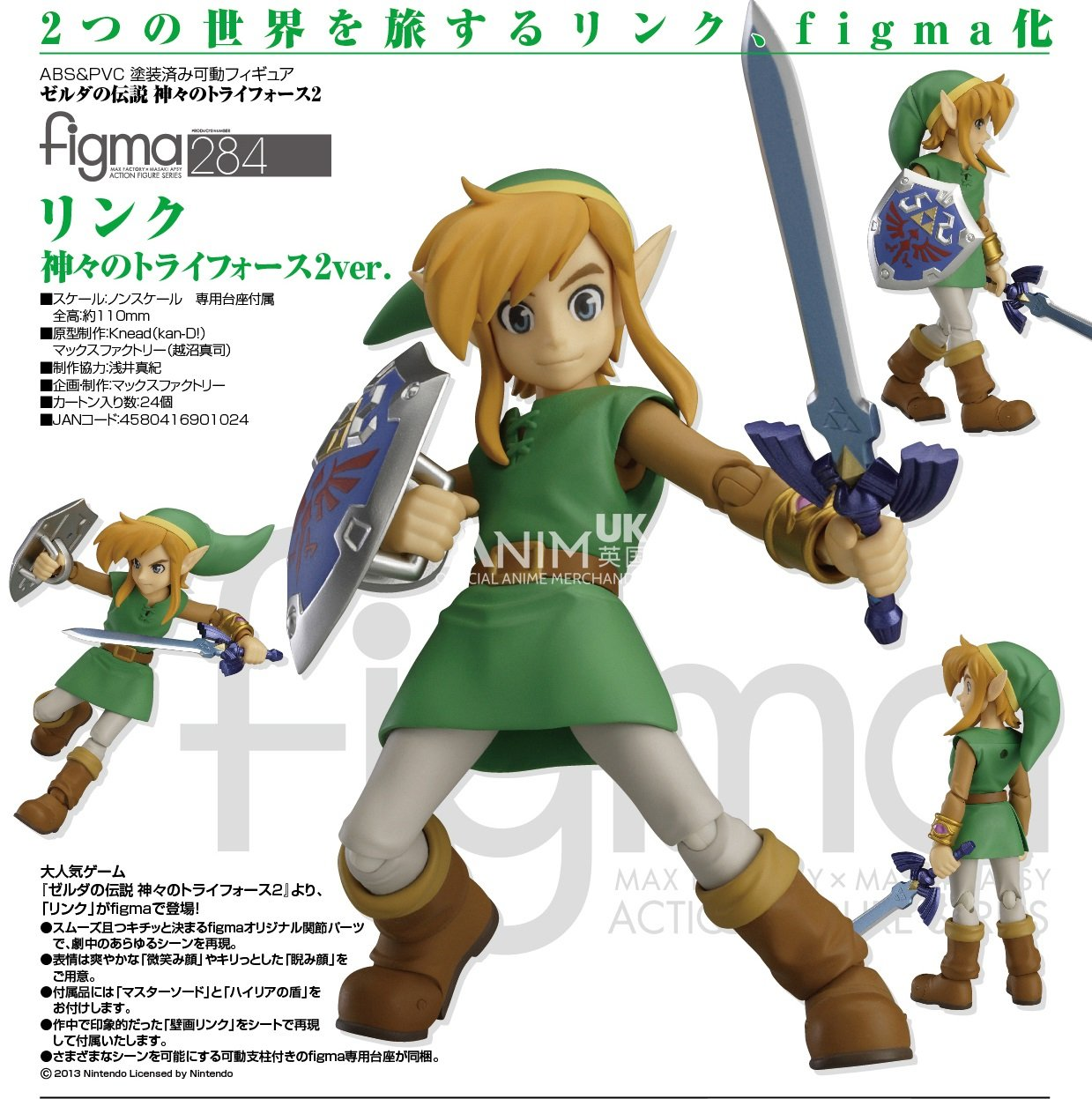 Figures :: Legend of Zelda.