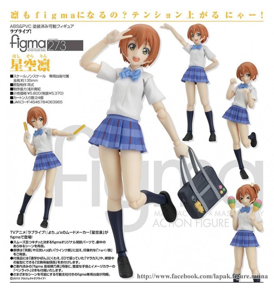 """figma """"Love Live!"""" Hoshizora Rin."""