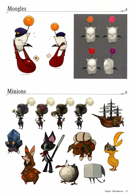 Final Fantasy Xiv Clipart.