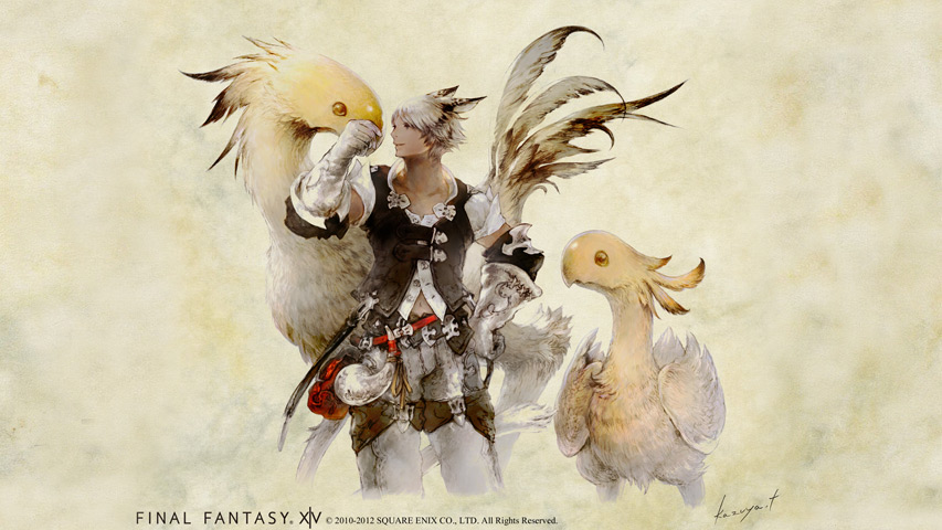 Final Fantasy Xiv A Realm Reborn Clipart.