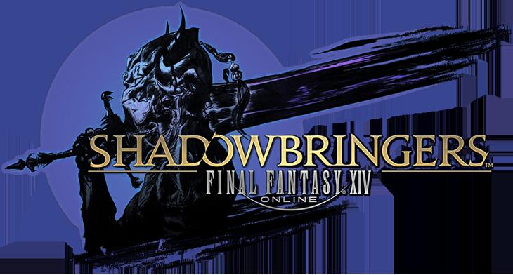 Final Fantasy XIV: Shadowbringers.