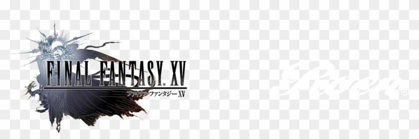 Final Fantasy Xv Logo Png.