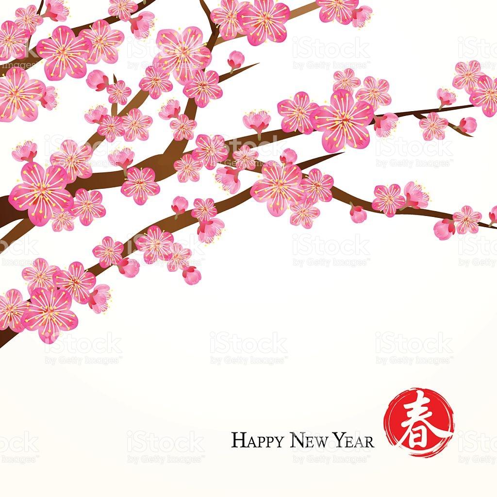 Capodanno Cinese Fiori Di Pesco Illustrazione 503761730.