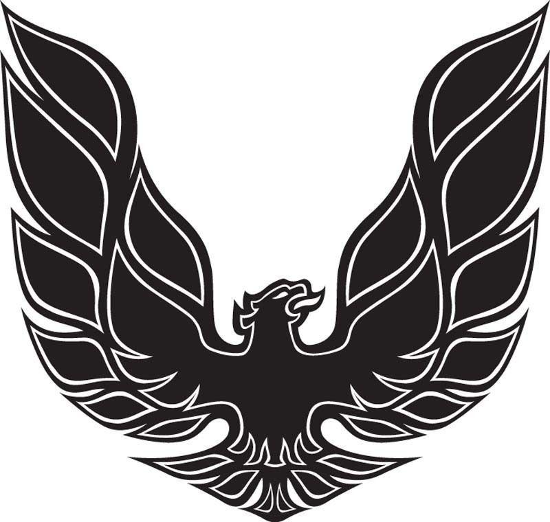 Firebird clipart 2 » Clipart Portal.