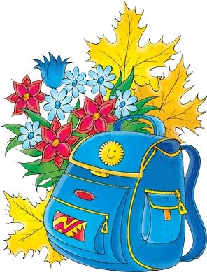 1000+ images about School clipart on Pinterest.