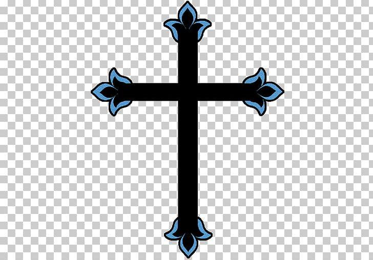 Baptism Cross First Communion PNG, Clipart, Baptism, Blog.
