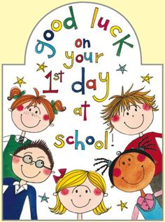 First day of school clipart #9