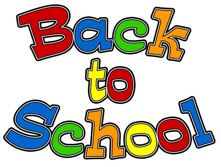First Day Of School Clipart Free Download Clip Art.