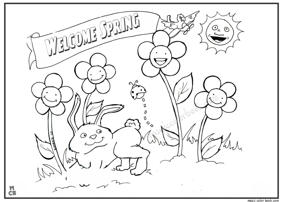 7047 Welcome free clipart.