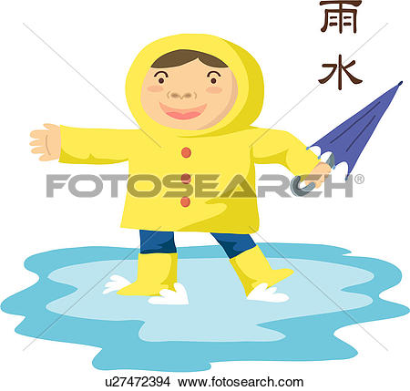 Clipart of usu, figure, human, first rainfall of the year, 24.