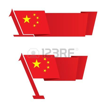 172 Standard Chinese Stock Vector Illustration And Royalty Free.