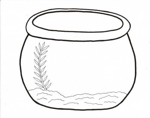 Fish bowl clip art at clker vector image.