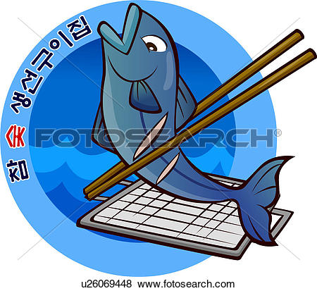 Stock Illustration of fish, business, sea food, food, restaurant.