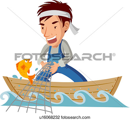 Fisherman Net Clipart.