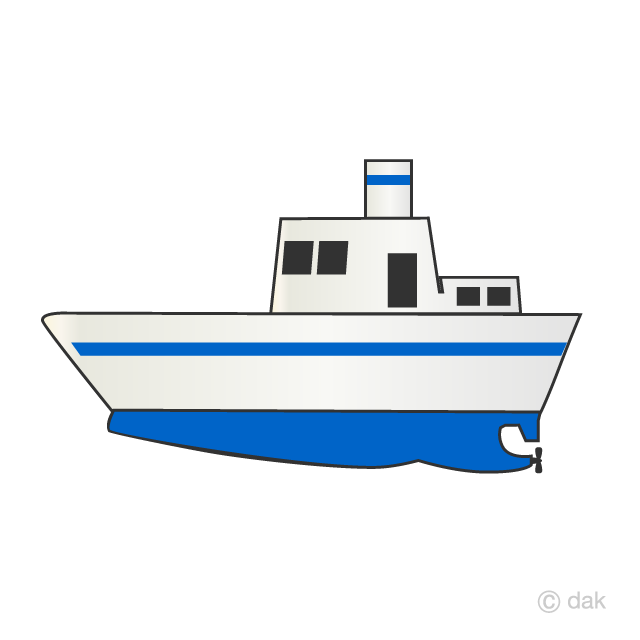 Free Fishing Boat Clipart Image|Illustoon.