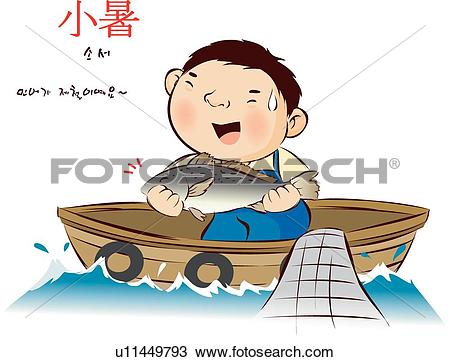 Drawing of Ship, Character, fishing villages, fishing village.