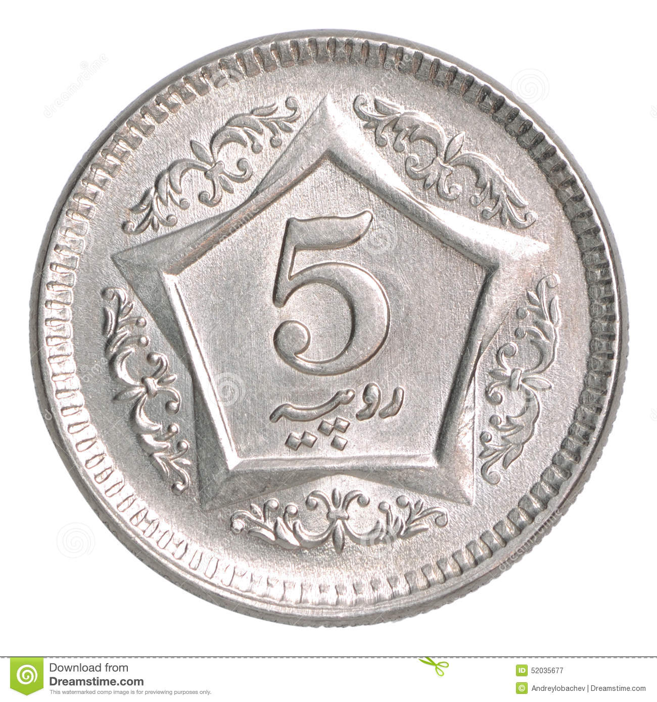 Five Rupees Coin Isolated Stock Photos, Images, & Pictures.
