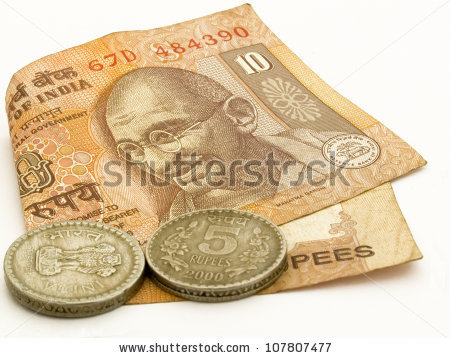 Image Showing 5 Rupees Old Used Stock Photo 107807474.