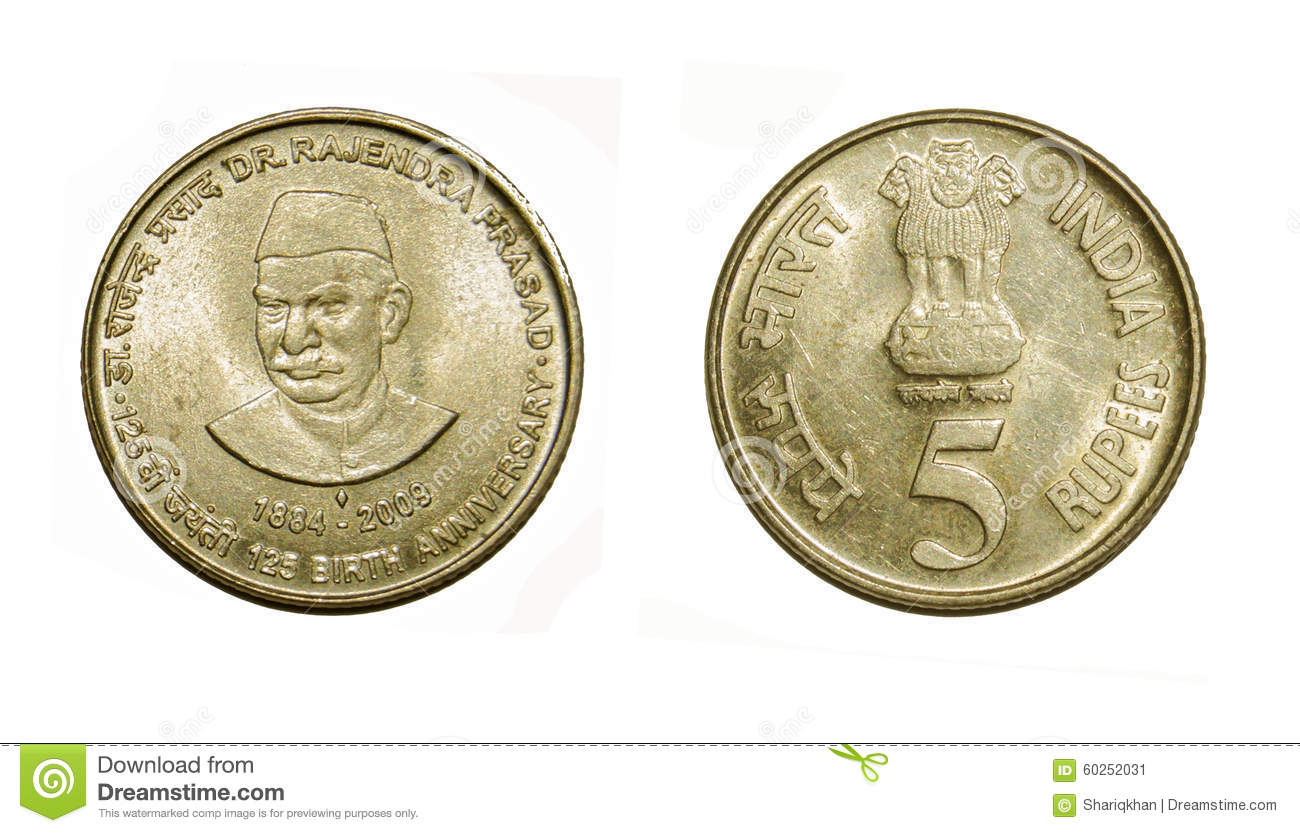 Five Rupees Coin Of India Stock Photo.