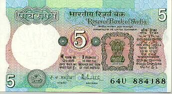 Indian Rupee, Indian Paise, Currency Converter, RBI, Pictures of.