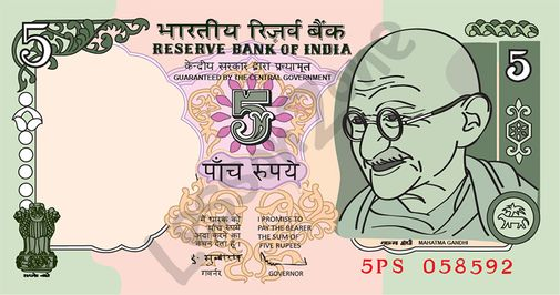 Rupees notes clipart.
