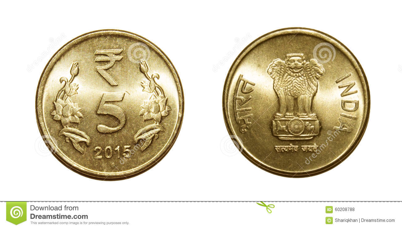 Five Rupees Currency Coin Stock Photo.