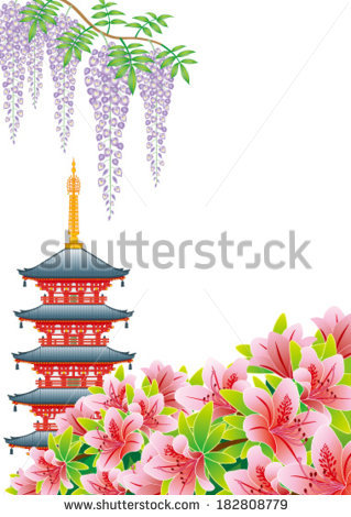 Five Storied Pagoda Stock Vectors & Vector Clip Art.
