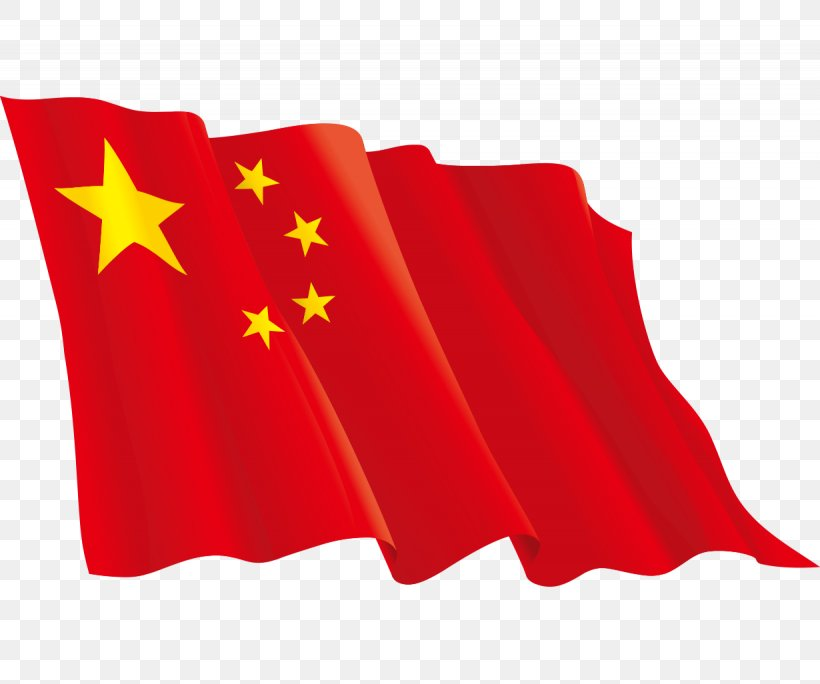 Flag Of China Clip Art, PNG, 1230x1027px, China, Banner.