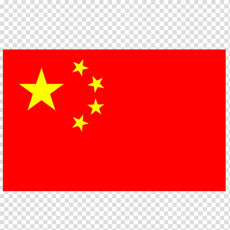 China clipart flag china, China flag china Transparent FREE.