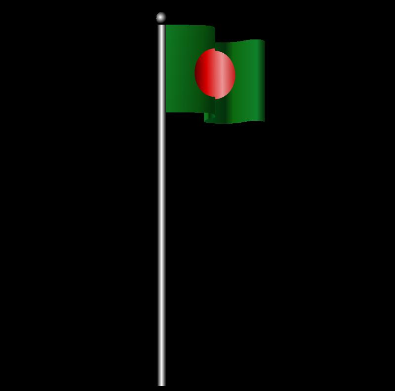 Free Clipart: Bangladesh Wavy Flag.