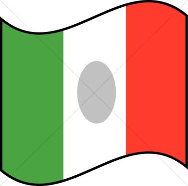 Mexican Flag Banner Clipart.