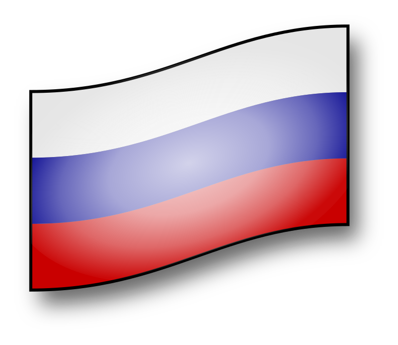 Facts About Russia Flag.Border with Russia Flag.Russian Flag.