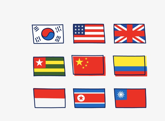 Country flag clipart 8 » Clipart Station.