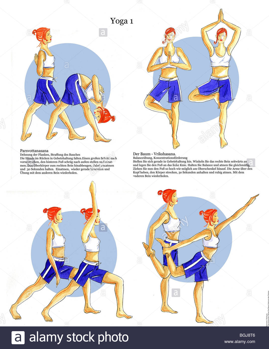 Yoga Positions Of The Warriors The Cosmic Dancer.