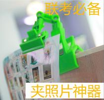 美术方美术文化用品from the best taobao agent yoycart.com.
