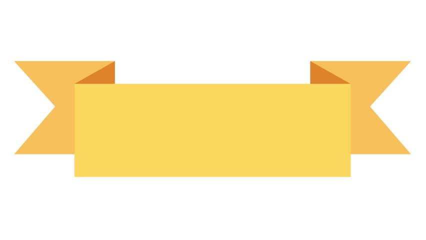 1027 Ribbon Banner free clipart.
