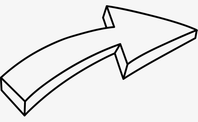 Simple Flecha Blanca, Simple Flecha, Flecha Curva, Triángulo Imagen.