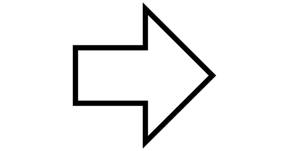 Flecha blanca png 4 » PNG Image.
