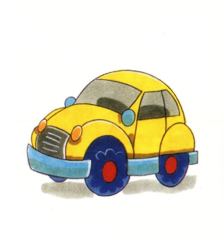 1000+ images about Vervoer on Pinterest.