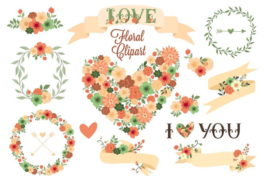 Floral Clip Art. Floral Elements..