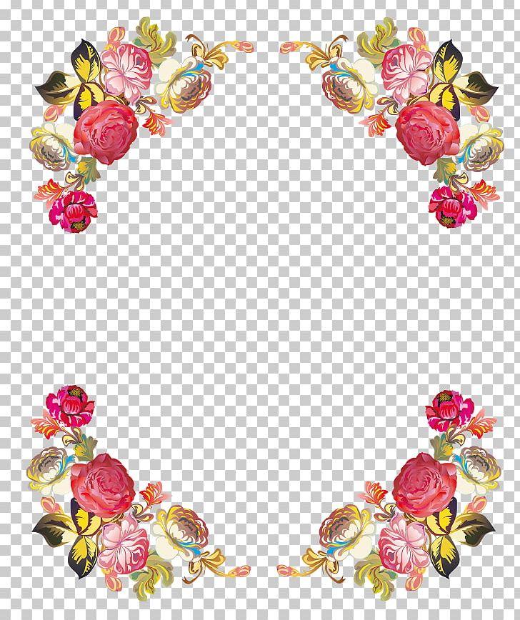 Flores Mexicanas Flower Bouquet Cut Flowers PNG, Clipart.