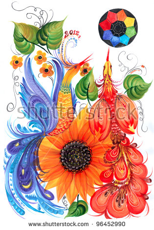 Watercolor Flower Ball Stock Photos, Royalty.