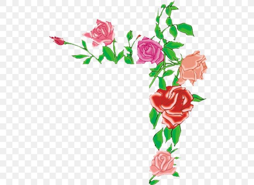 Flower Clip Art, PNG, 600x600px, Flower, Art, Artwork.