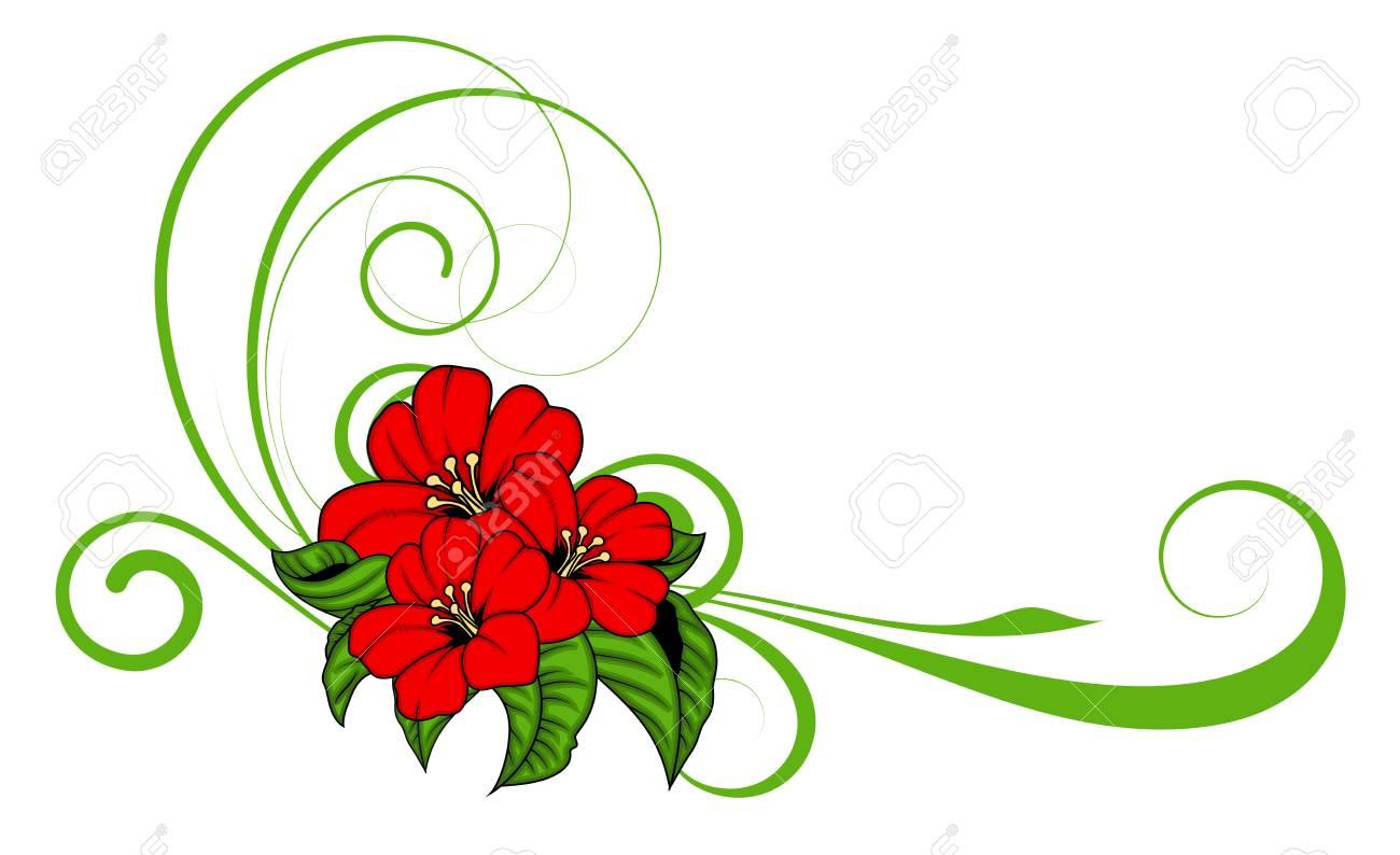 Flower Swirl Design.