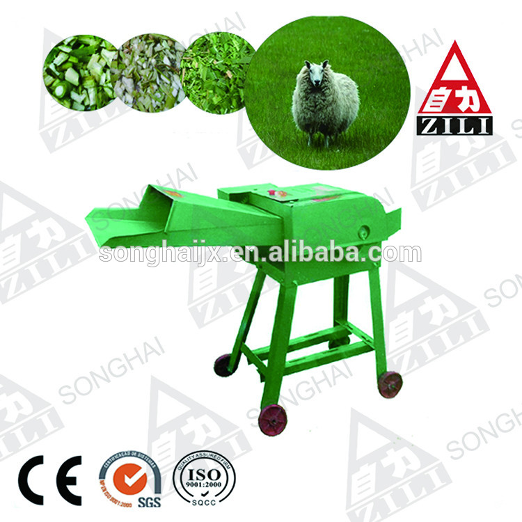 Fodder Straw Crusher / Cow Fodder Chaff Cutter / Green Maize Straw.